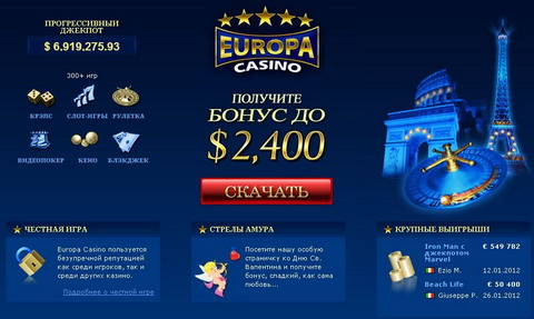 Europa Casino - best online casino!