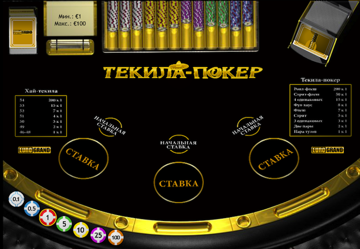 Play Tequila Poker